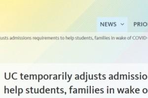 解读加州大学最新招生要求
