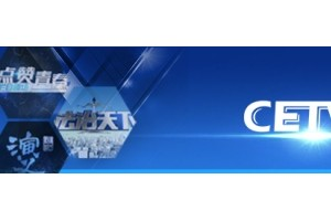 【教育新闻联播】哈尔滨市万宝小学复学训练准备工作丨再开学