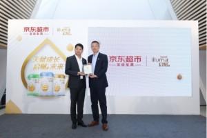 惠氏启赋与京东超市签署新一轮合作 深化全域营销共拓市场份额
